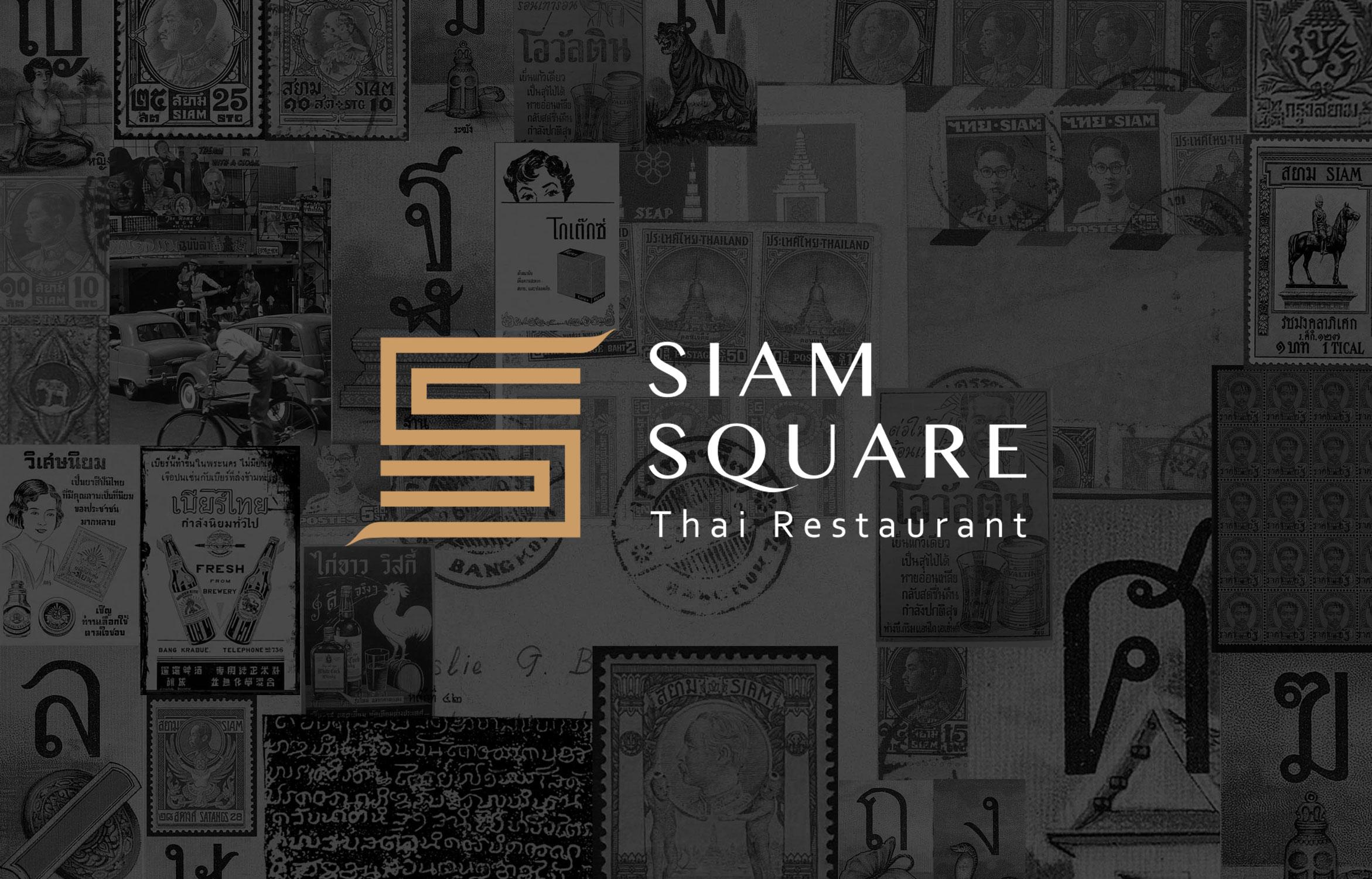 Siam-Square-logo-cover-1
